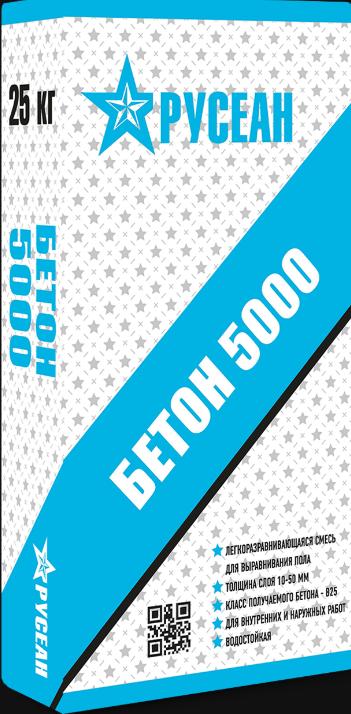 Бетон 5000 купить краску для бетона в барнауле